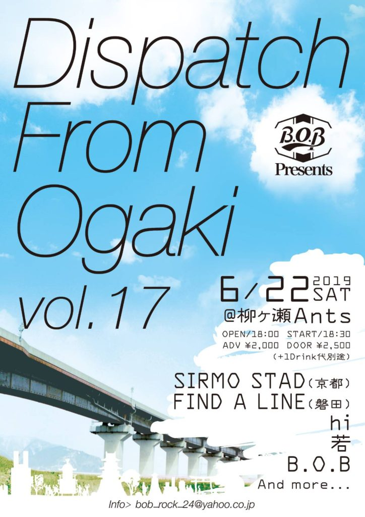 DISPATCH FROM OGAKI Vol.17